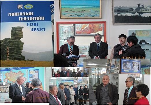 """""""Монголын Геологийн есөн эрхэм"""" ном"""