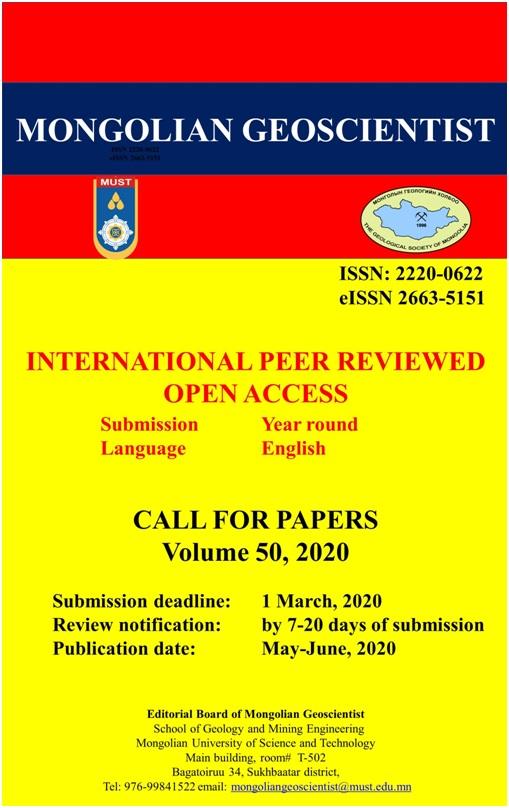 Сэтгүүлийн шинэ дугаар хэвлэгдэнэ Mongolian Geoscientist 48