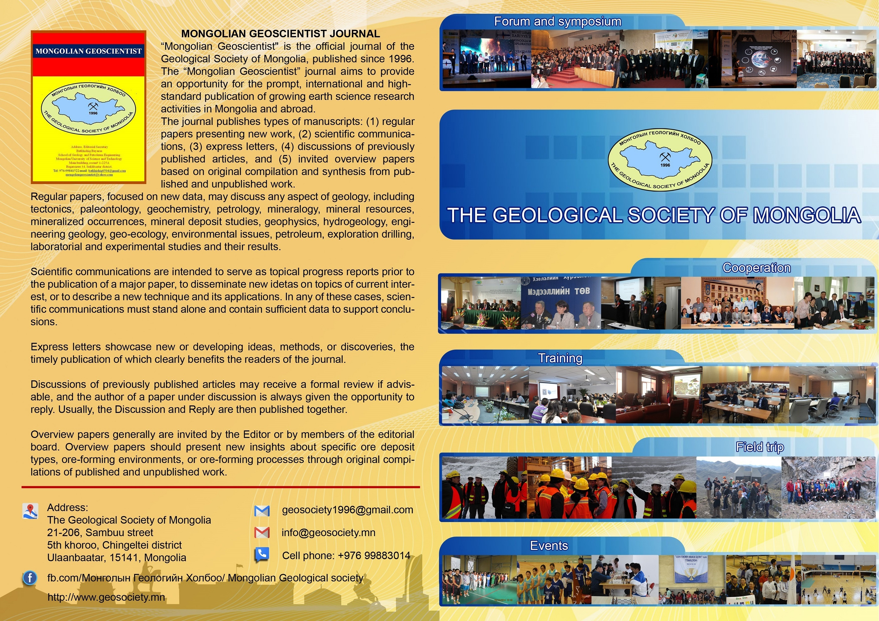 MONGOLIAN GEOSCIENTIST JOURNAL