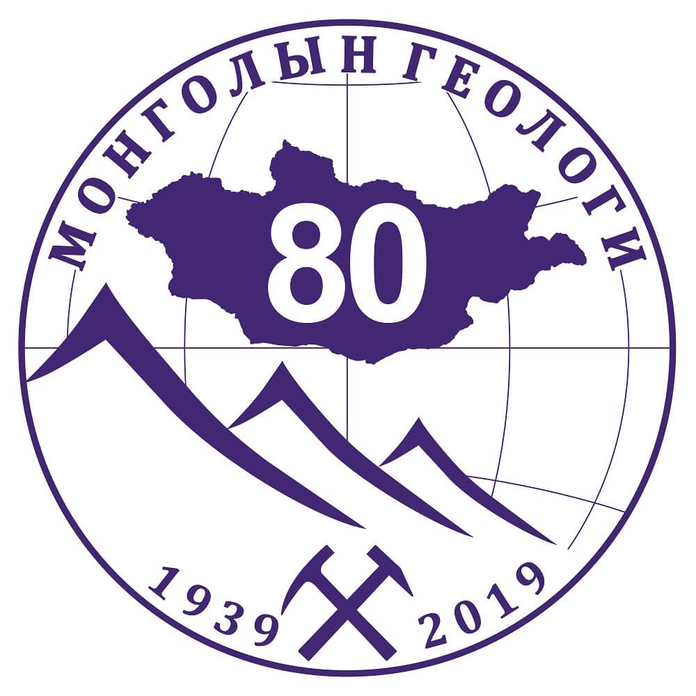 Монголын геологийн салбарын 80 жил