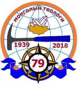 """""""Монголын геологи-79"""" БАЯРЫН ХУРАЛ, СПОРТЫН ТЭМЦЭЭН"""
