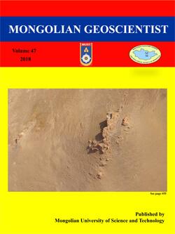 MONGOLIAN GEOSCIENTIST 2018