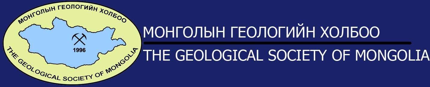 Geological Society of Mongolia